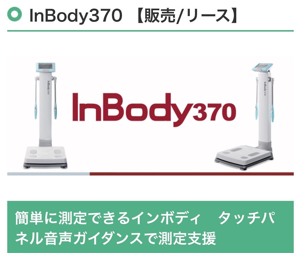f:id:strawberrymilk5252:20181010150244j:image