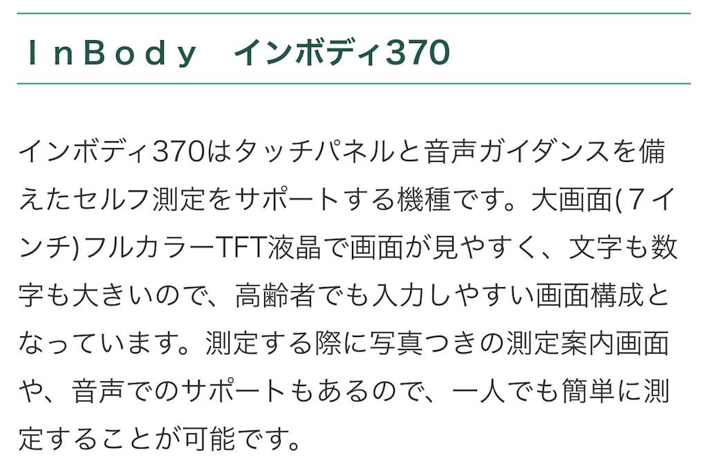 f:id:strawberrymilk5252:20181010150253j:image