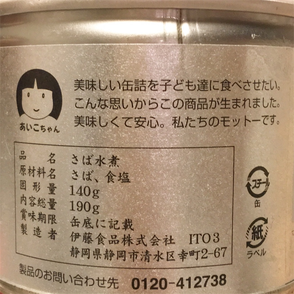 f:id:strawberrymilk5252:20181010215306j:image