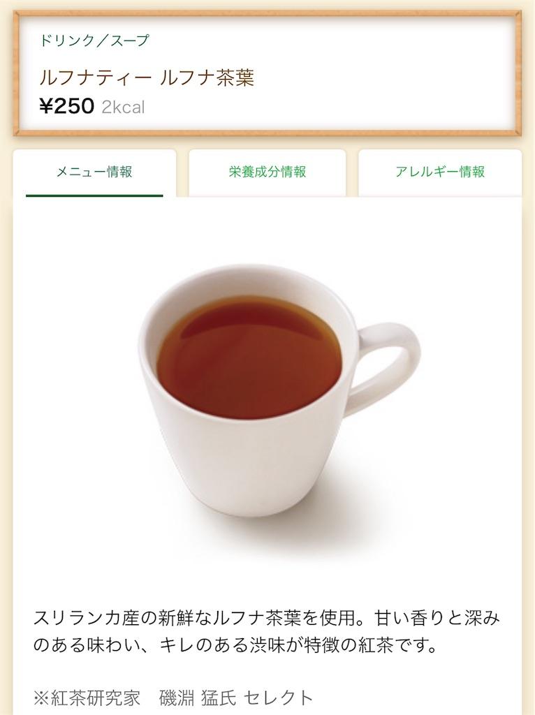 f:id:strawberrymilk5252:20181021194255j:image
