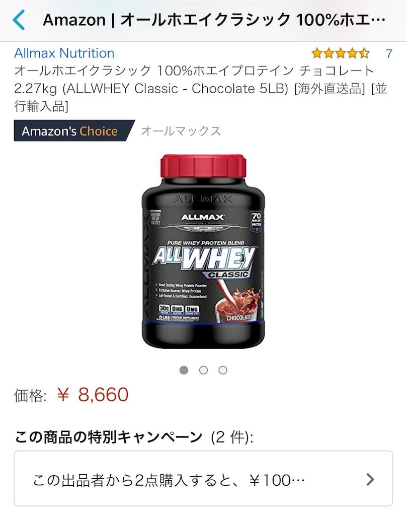 f:id:strawberrymilk5252:20181030125522j:image