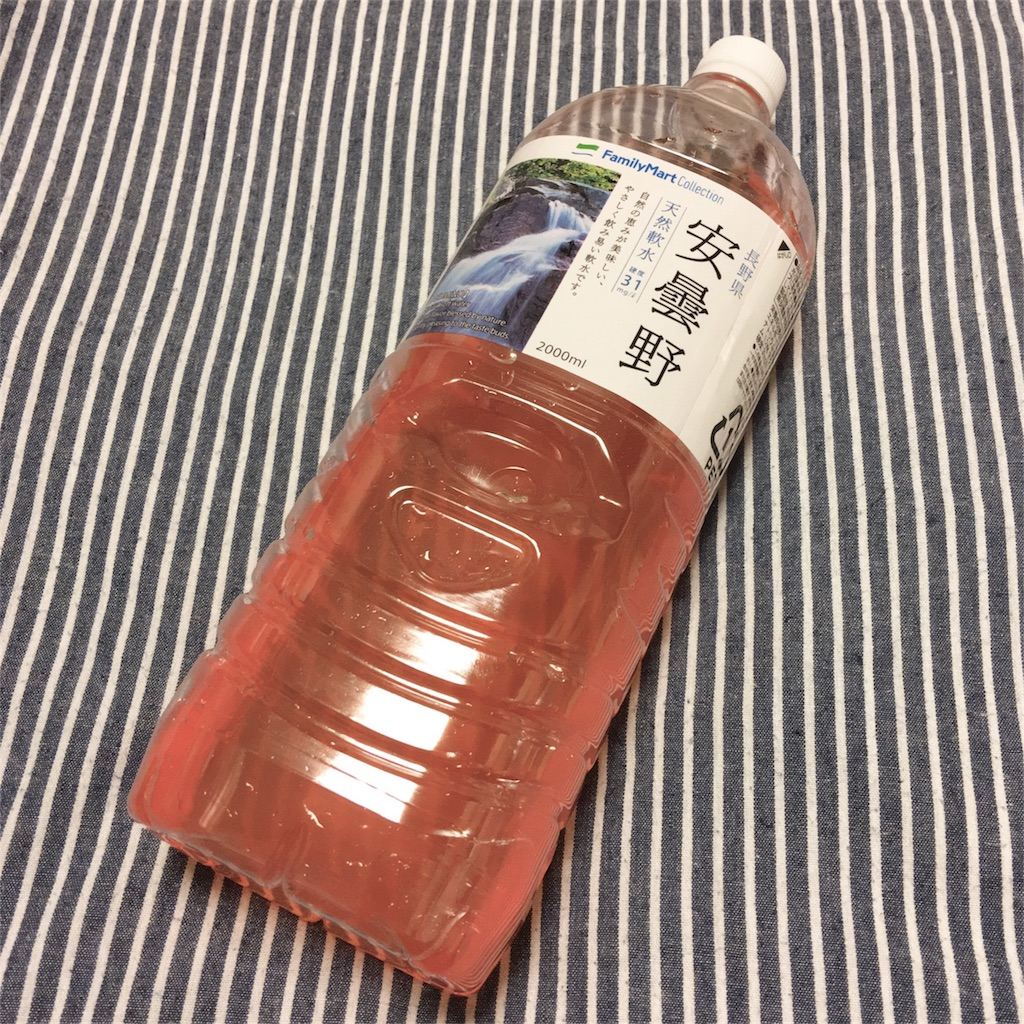 f:id:strawberrymilk5252:20181103005857j:image