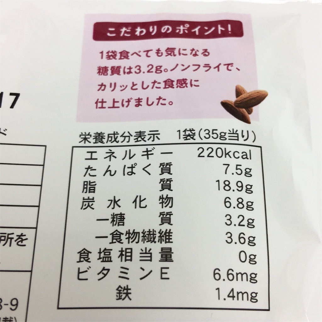 f:id:strawberrymilk5252:20181111000912j:image