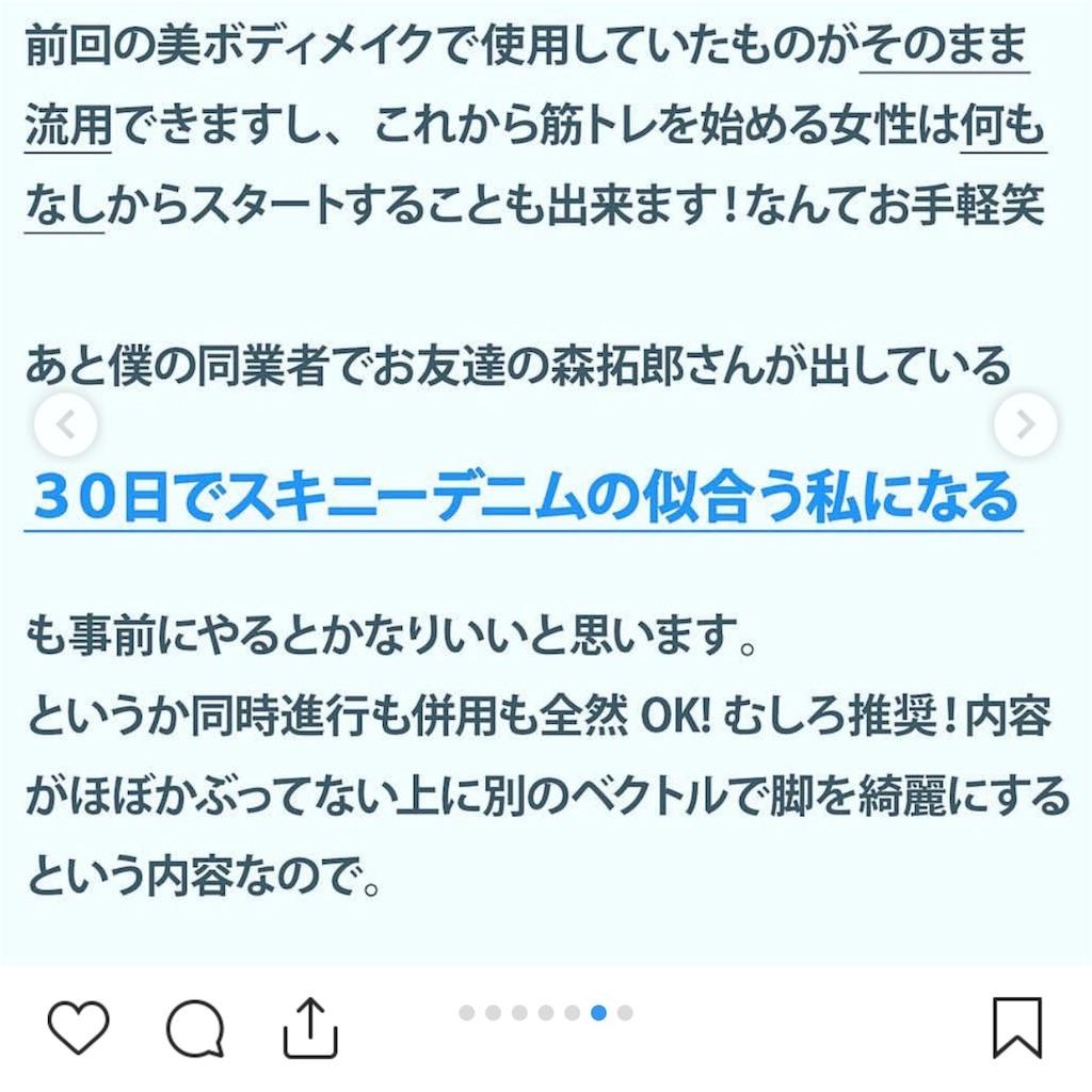 f:id:strawberrymilk5252:20181130000510j:image