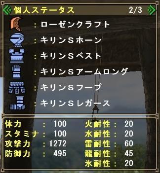20080225013034