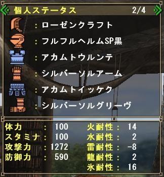 20080322040102