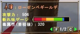 20080327021950