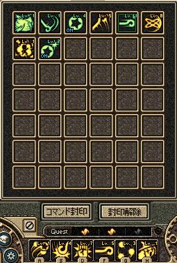 20080423022000
