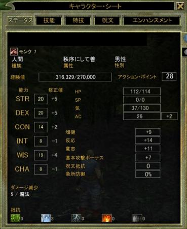 20081105015158