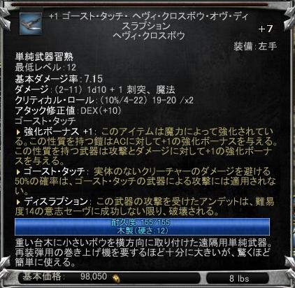 20081110011215