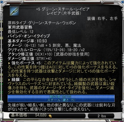 20081121013106