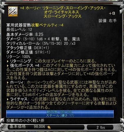 20081126011446