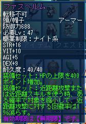 20090306014427