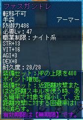 20090306014429