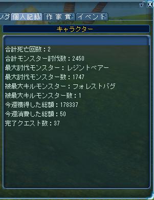 20090331024509
