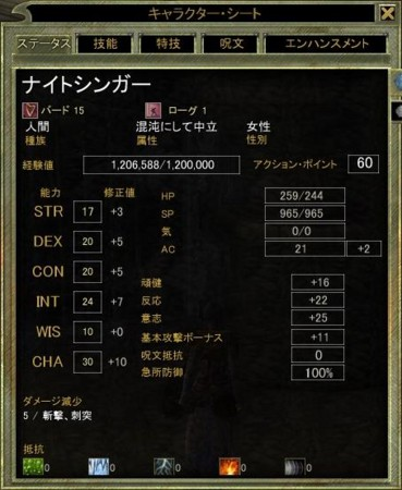 20091002001851