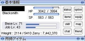 20100521020603