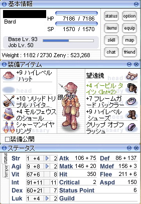 20101023022154