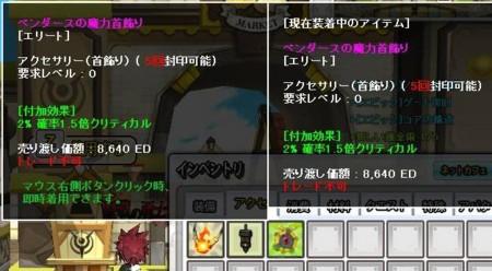 f:id:stray-cat:20110523000455j:image