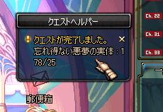 20120618010010
