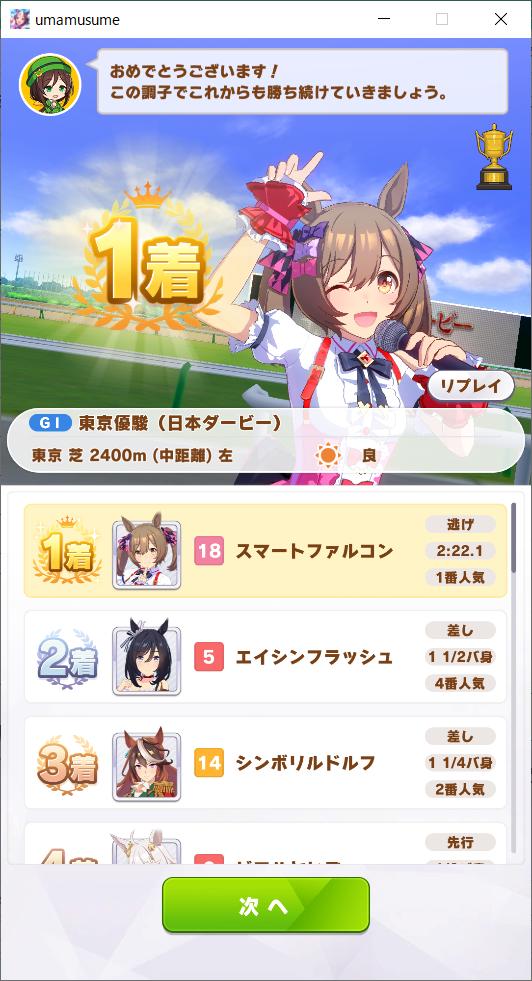 f:id:stray-cat:20210509020547p:plain