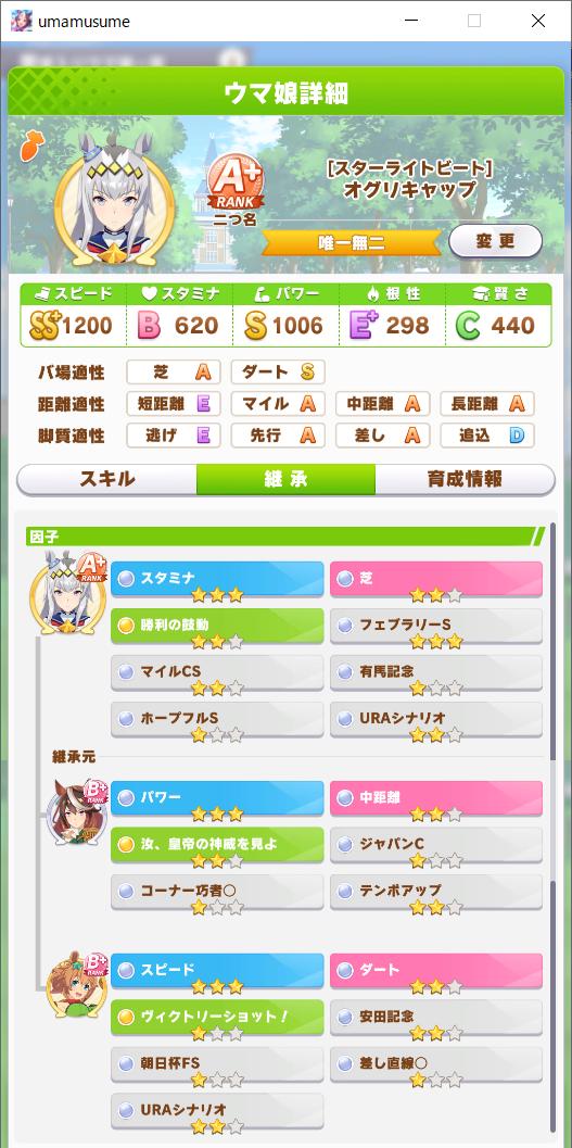 f:id:stray-cat:20210606025101p:plain