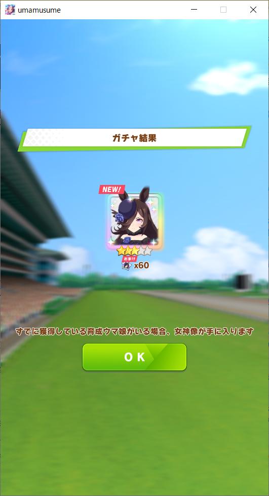 f:id:stray-cat:20210801014527p:plain