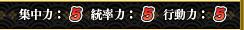f:id:straymary:20170130215723p:plain