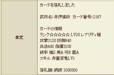 f:id:straymary:20170420213558p:plain
