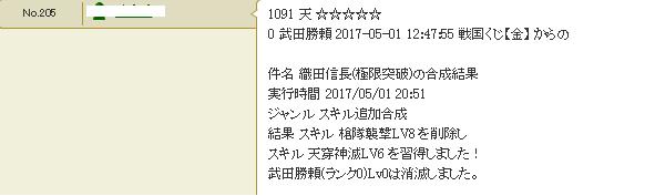 f:id:straymary:20170518152142p:plain