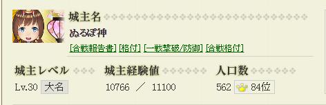 f:id:straymary:20180116173248p:plain
