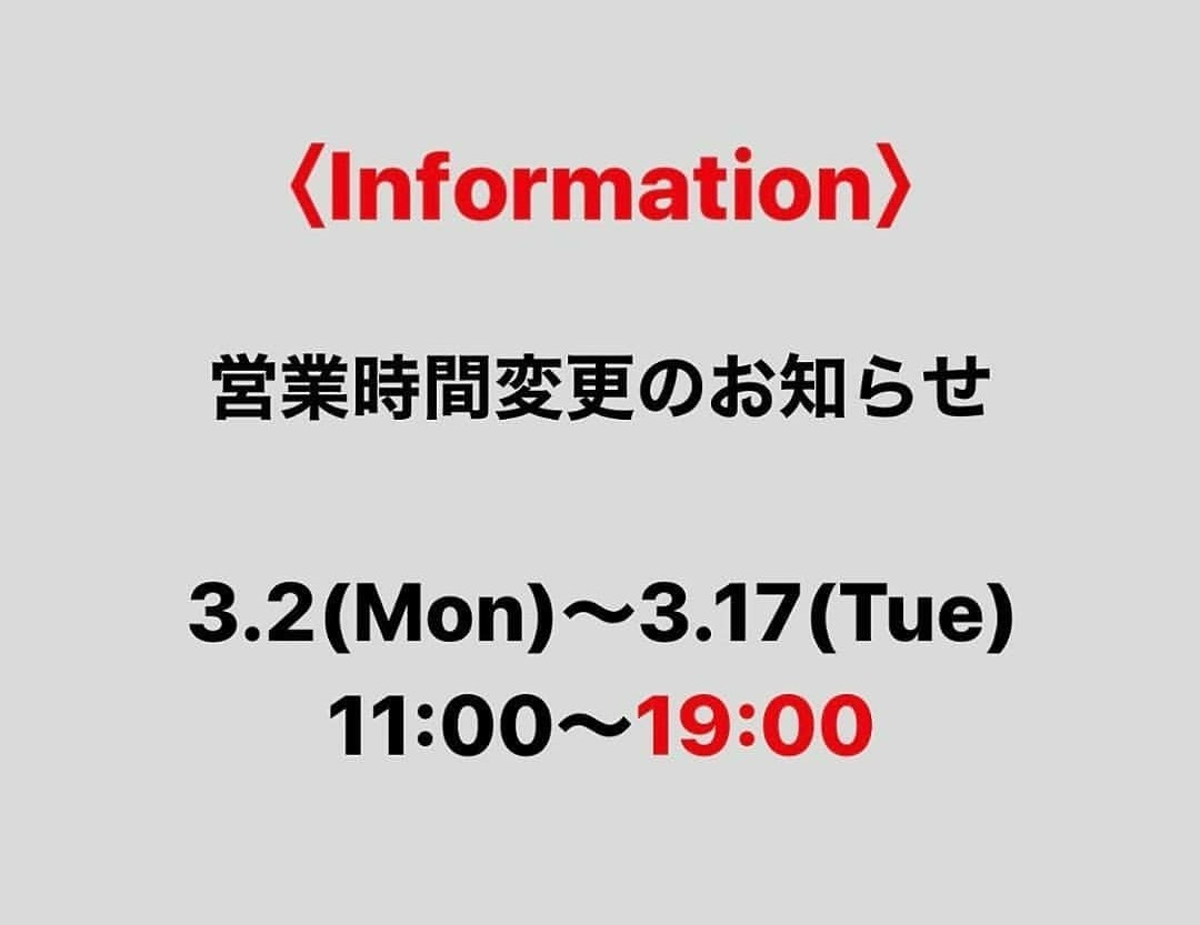 f:id:straysheep_yurakucho:20200306192349j:plain