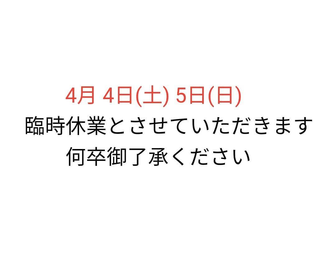 f:id:straysheep_yurakucho:20200403183358j:plain