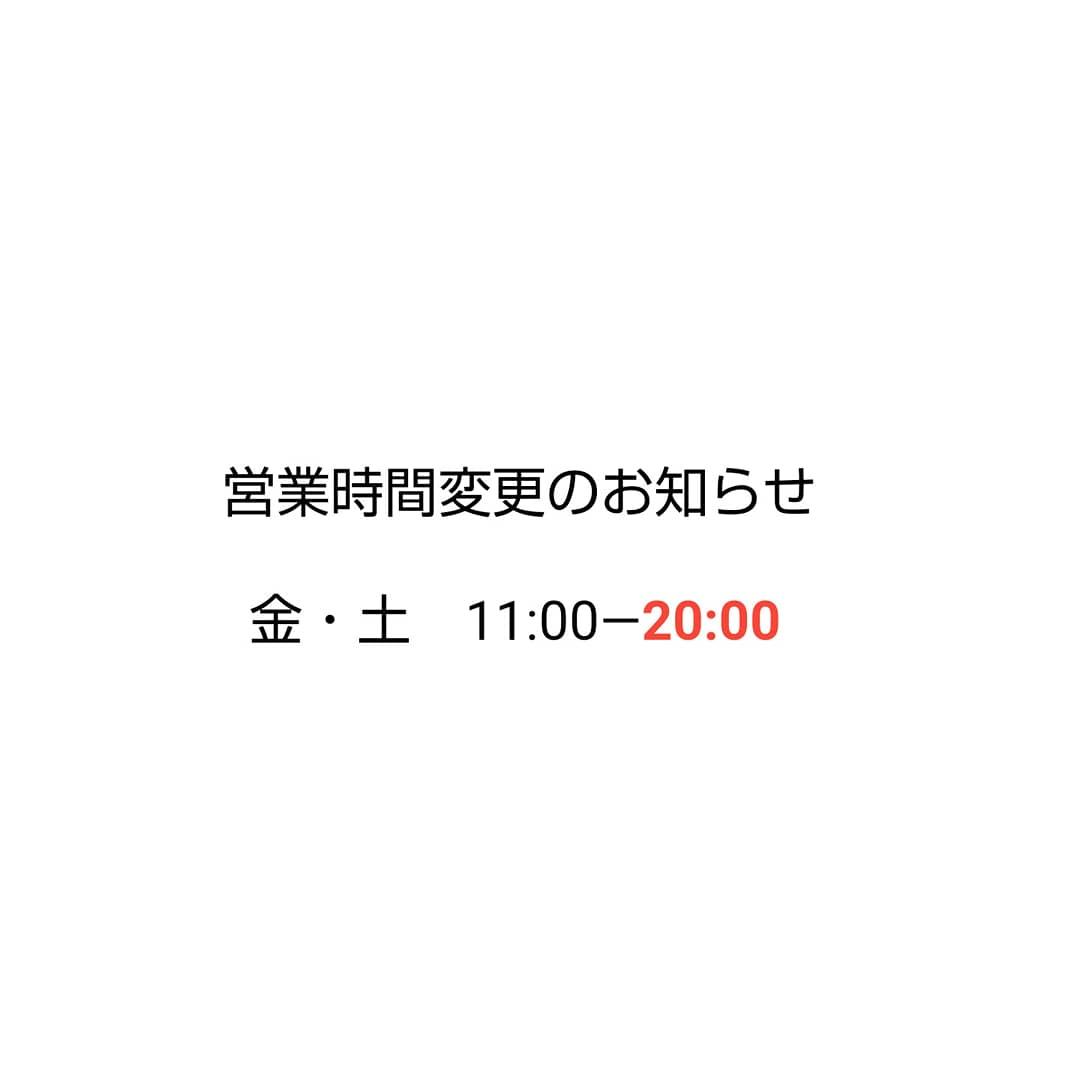 f:id:straysheep_yurakucho:20210108203039j:plain