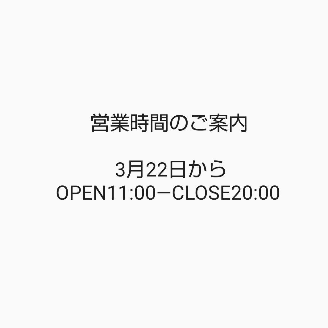 f:id:straysheep_yurakucho:20210321164250j:plain