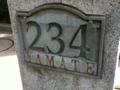 Yamate_234_1