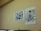 poster_net_mitsui