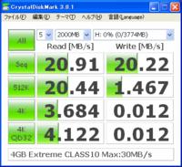 CKASS10_2000MB