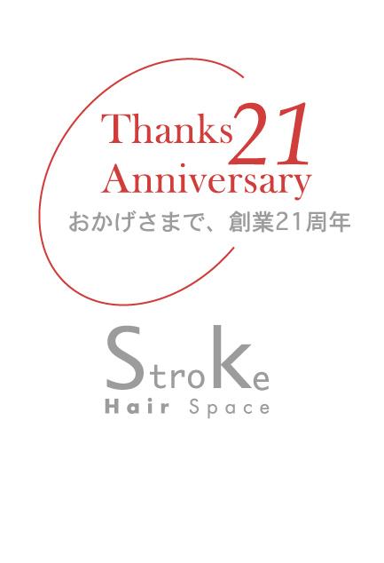 f:id:stroke-hair:20120707105418j:image:w360
