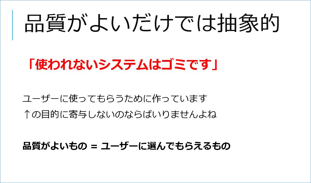 f:id:strongWhite:20191111185532p:plain