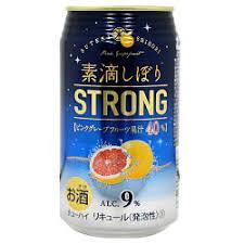 f:id:strong_ojisan:20180930161528j:plain