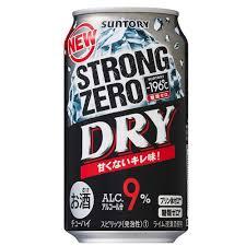 f:id:strong_ojisan:20181230225050j:plain
