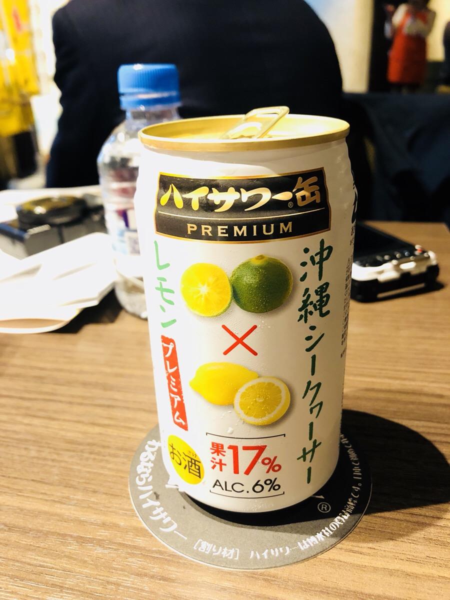 f:id:strong_ojisan:20190411231311j:plain