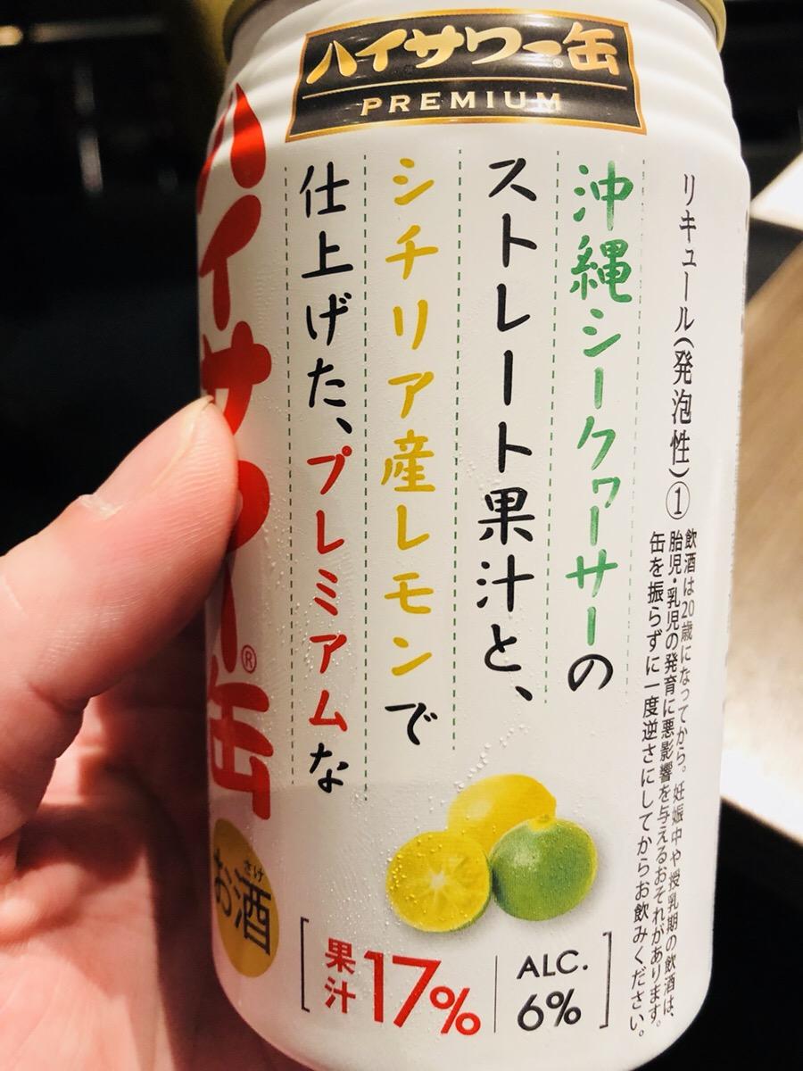 f:id:strong_ojisan:20190411231340j:plain