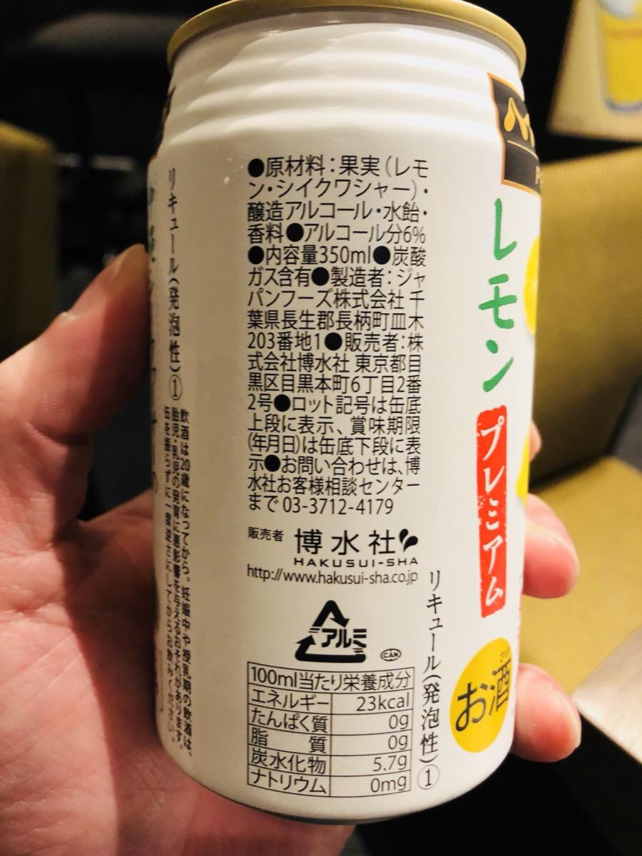 f:id:strong_ojisan:20190411234010j:plain