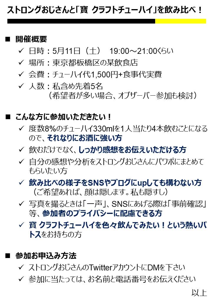 f:id:strong_ojisan:20190512161415j:plain