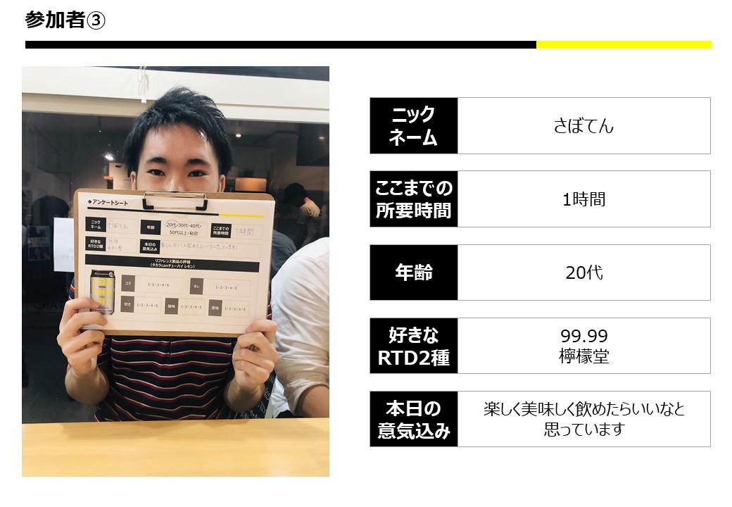 f:id:strong_ojisan:20190512194446j:plain