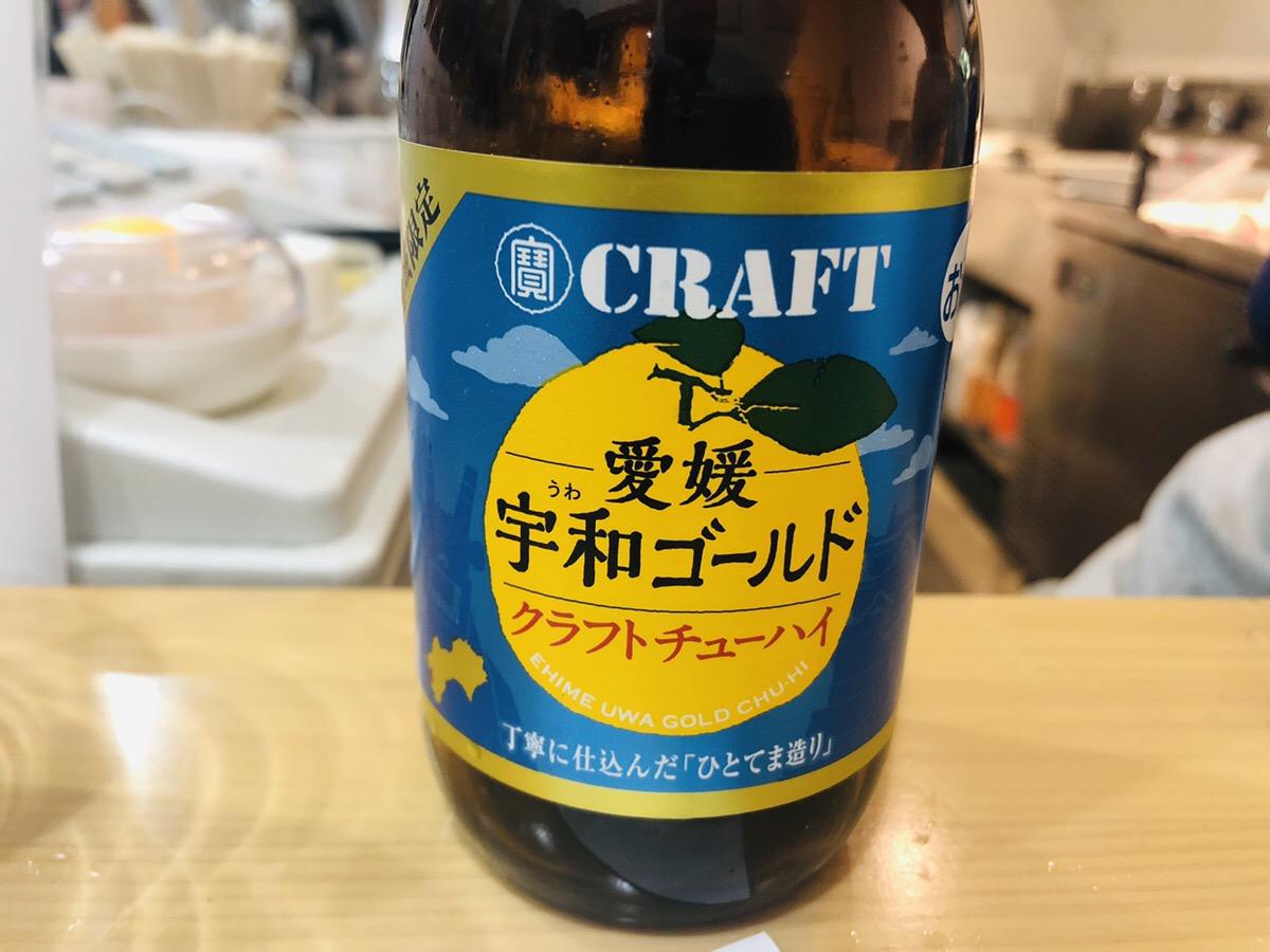 f:id:strong_ojisan:20190512202118p:plain