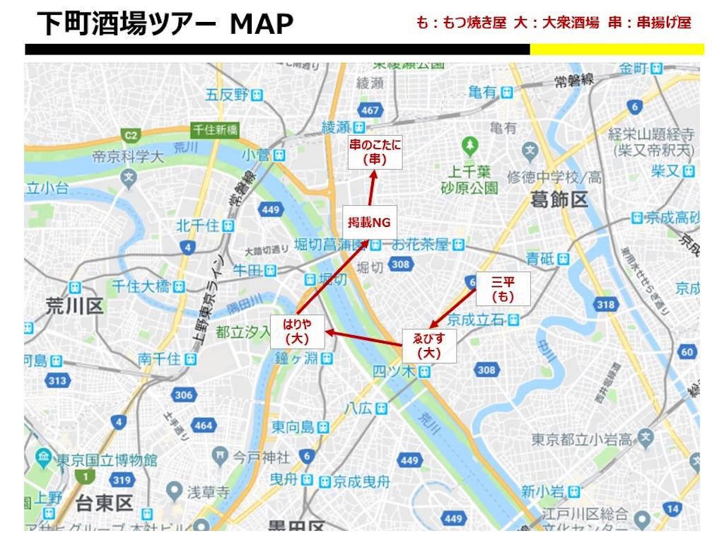 f:id:strong_ojisan:20190606175539j:image
