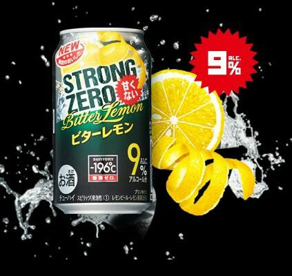 f:id:strong_ojisan:20190610215613j:plain